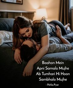 Couple Quotes, Hello, all the Mighty Couple, today we will share with you some Great Couple Quotes for all the Loving Couple. So if you want some Couples Quotes then visit here. Cute Love Quotes, Cute Couple Quotes, Romantic Couple Quotes, Love Shayari Romantic, Love Romantic Poetry, Love Quotes Poetry, Couples Quotes Love, Love Husband Quotes, Beautiful Love Quotes