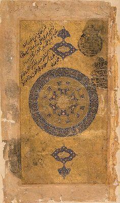 Ornamental Composition Composition Drawing, African Symbols, Illumination Art, Iranian Art, Arabic Art, Illuminated Manuscript, Religious Art, Islamic Art, Hermitage Museum