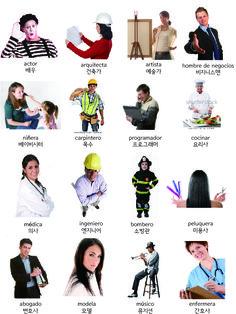 직업 - Google 검색