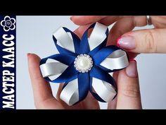 Милые Декоративные Цветочки. Мастер-класс / Simpl Ribbon Flowers / ✿ NataliDoma - YouTube