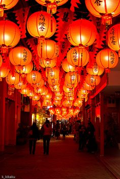 Beautiful Japanese street decorated with lanterns during Nagasaki Lantern Festival.