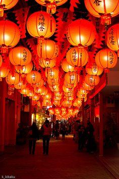 Beautiful Japanese street decorated with lanterns during Nagasaki Lantern Festival. #PANDORAloves