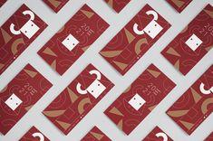 Envelope Design, Red Envelope, Red Packet, Chinese New Year, Adobe Illustrator, Packaging Design, Product Design, Graphic Design, Seasons