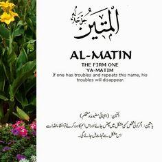 Al Matin