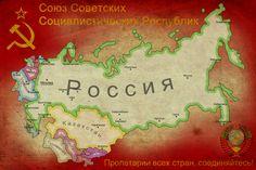 soviet_union_by_kristo1594-d4rtj58.jpg (7200×4800)