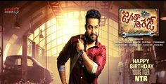 NTR's Janatha Garage Movie Teaser Release Date | Latest Tollywood News