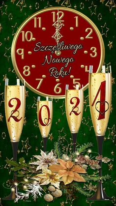 Happy New Year Fireworks, Happy New Year Pictures, Happy New Year Photo, Happy New Year Wallpaper, Happy New Year Message, Happy New Years Eve, Happy New Year Quotes, Happy New Year Wishes, Happy New Year Greetings