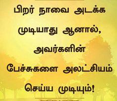 Wiser Quotes, Gurbani Quotes, True Quotes, Words Quotes, Best Quotes, Motivational Quotes, Inspirational Quotes, Qoutes, Mahabharata Quotes