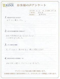 福岡博多店イメージ01