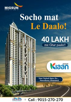 #MigsunKiaan presenting new launch residences at the Vasundhara Ghaziabad.The builder recently gives possession of their previous residential project. Now #MigsunGroup launched their new 2/3/4BHK residential apartments in Ghaziabad that is connected to Noida, Greater Noida and Delhi. For more information please visit on http://www.migsun-kiaan.in/ or call us 9015270270. #SensodyneDeepClean #RamnathKovind