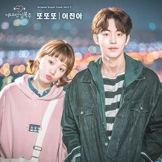 """Again Again Again (또또또)"" is an OST track recorded by South Korean singer Lee Jin Ah (이진아). It was released on December 15, 2016 by KT Music. Details Artist: Lee Jin Ah (이진아) Released: December 15, 2016 Korean Title: 또또또 English Title: Again Again Again Genre: K-pop, OST Label: KT Music Single: Weightlifting Fairy Kim Bok Joo OST Part 7 Lee Jin Ah - Again Again Again (또또또) (Music Videos & Performances) Lee Jin Ah - Again Again Again (또또또) Lyrics himnaetdaga jeolmanghaetda watda ..."