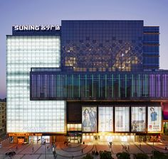 Shopping mall: suning wuhu plaza by in wuhu, china. Mall Facade, Retail Facade, Shop Facade, Facade Design, Exterior Design, Architecture Design, Retail Architecture, Commercial Architecture, Mall Design