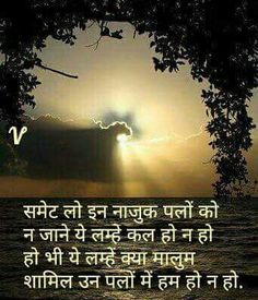 421 Best Ustad Prajapati Images Quotes Hindi Qoutes Hindi Words