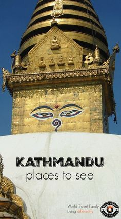 Places to see and things to do in Kathmandu, Nepal. We did it with kids, but this is a Kathmandu guide for everyone. via /worldtravelfam//