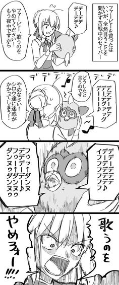ラスペ (@akin999) さんの漫画   53作目   ツイコミ(仮)