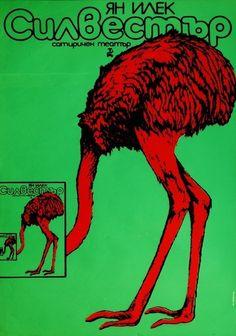 sylvester 1976  Театрален плакат
