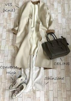 今年の通勤コート選び!1枚で2度楽しいコレ買いました | ファッション誌Marisol(マリソル) ONLINE 40代をもっとキレイに。女っぷり上々! Fashion Pants, Sneakers Fashion, Fashion Outfits, Womens Fashion, Chic Outfits, Fall Outfits, Fashion Capsule, Japanese Outfits, Office Fashion