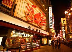 かに道楽(大阪) Kani Doraku in Osaka, Japan
