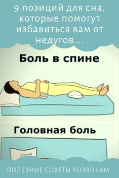 Health Diet, Health Fitness, Reflexology, Herbal Medicine, Powerlifting, Natural Oils, Yoga Fitness, Health And Beauty, Natural Remedies