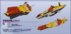 Space cruiser Murasame  宇宙巡洋艦ムラサメ