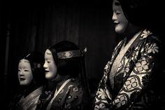 Japanese Noh Mask, Noh Theatre, Art History, Black And White, Masks, Flower, Black N White, Black White, Flowers