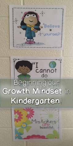 Blog: A look into how we are starting to help support Kindergarten students in their understanding of Growth Mindset.