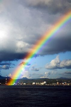 Ainda Buscando The End of The Rainbow | Flickr - Compartilhamento de fotos!