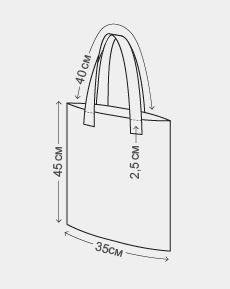 Промо сумки, холщовые сумки, и