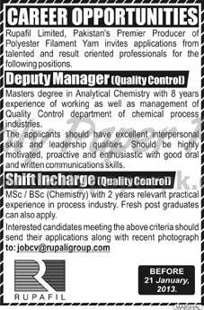 Career Opportunities In Rupali Limited Pakistan Lahore  http://www.dailypaperpk.com/jobs/179191/career-opportunities-rupali-limited-pakistan-lahore