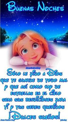 Good Night Quotes, Morning Quotes, Spanish Humor, Spanish Quotes, Spanish Greetings, Good Night Blessings, Good Night Sweet Dreams, Thank You Lord, Good Night Image