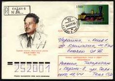 Trains on Cinderellas Trains, Transportation, Cinderella, Stamps, History, Seals, Historia, Postage Stamps, Stamp
