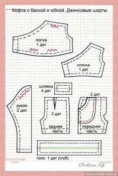 Shorts and tee shirt Diy Barbie Clothes, Barbie Clothes Patterns, Sewing Doll Clothes, Sewing Dolls, Clothing Patterns, Barbie Et Ken, Barbie Toys, Crochet Barbie Patterns, Doll Patterns