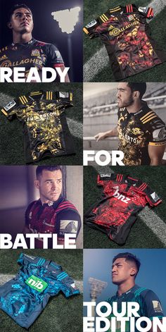 Special Edition Super Rugby adidas Jerseys for the 2017 British and Irish Lions of New Zealand