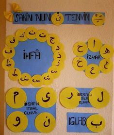 Занятия для детей в Татарской Каргале