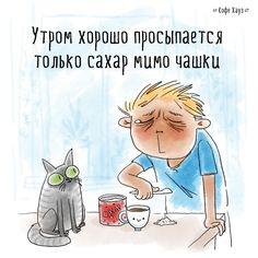 С добрым)  #кофе #утро