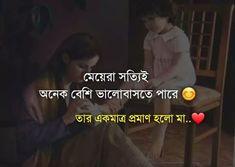 hindi quotes in english 100 Beautiful Quran Quotes, Islamic Love Quotes, Girly Quotes, Real Quotes, Romantic Couple Quotes, Romantic Couples, Funny Inspirational Quotes, Funny Quotes, Emotional Quotes Love