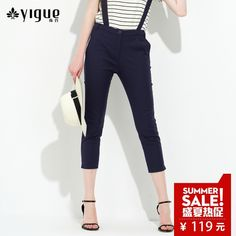 Office Wear Vogue Fine Lady Romper Casual Trouser - OACHY The Boutique #vogue, #wear, #fine, #boutique, #oachy