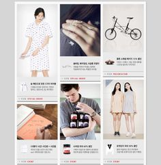http://www.29cm.co.kr/?utm_source=29cm&utm_medium=email&utm_campaign=mail_20140331