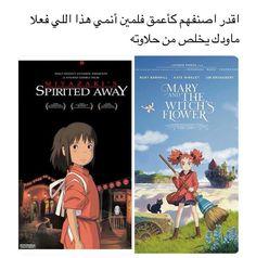 Movie To Watch List, Film Watch, Good Movies To Watch, Movie List, Cinema Movies, Film Movie, Drama Movies, Closer Quotes Movie, Night Film