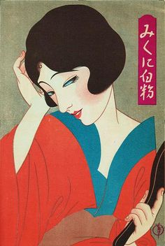 A celebration of all that's beautiful, strange and exciting about the with a few excursions. Sleeping Women, Inspiration Art, Ad Art, Vintage Posters, Vintage Ads, Advertising Poster, Illustrations, Vintage Japanese, How To Look Pretty