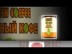 Yeşil Kahve,Aromalı Kahveler ve Filtre Kahve