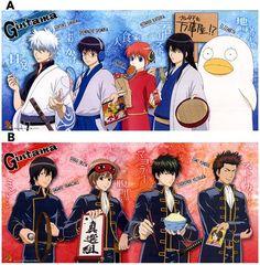 # Yorozuya Gin-chan VS Shinsengumi