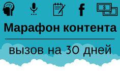 Эксперимент: Как увеличить продажи с помощью блога? http://migbusiness.ru/kak-uvelichit-prodazhi-s-pomoshhyu-bloga/