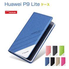 Huawei P9 Lite 手帳型 ケース レザー スリム/薄型 上質で高級感のあるPUレザー おしゃれなP9 ライト 手帳型レザーケース P9LITE-TS - IT問屋直営本店