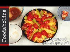 Εύκολο, καλοκαιρινό και φθηνό φαγητό | foodaholics - YouTube