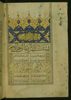 illuminated manuscript contains One hundred sayings, known in Arabic as Mi'at kalimah and in Persian as Ṣad kalimah, attribted to of ʿAlī ibn Abī Ṭālib, the fourth caliph of Islam, as well as a Persian paraphrase (dubayt) by Rashīd al-Dīn Muḥammad al-Balkhī, known as al-Waṭwāṭ (Vaṭvāṭ) (d. ca. 578 AH / 1182 CE).