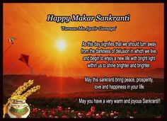 Happy Makar Sakranti Greetings