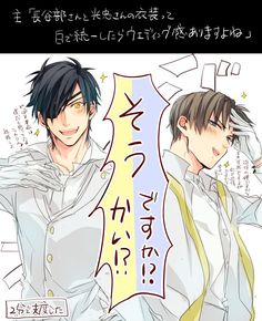 埋め込み画像 Hot Anime Guys, Touken Ranbu, Otaku, Kawaii, Manga, Illustration, Men, Sleeve, Kawaii Cute