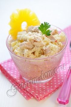 """Рецепт: Салат """"Дамский"""" Poultry, Potato Salad, Cooking Recipes, Lunch, Dishes, Fruit, Ethnic Recipes, Food, Gastronomia"""