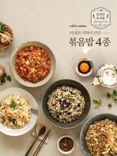Food Menu Design, Food Poster Design, Chilis Menu, Food Flatlay, Food Banner, Food Photography Styling, Seafood Restaurant, Korean Food, Great Recipes